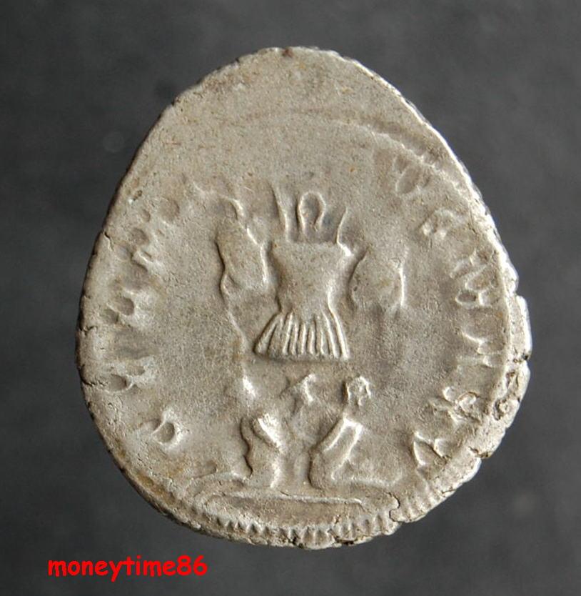 Antoninien de GALLIEN revers Germanicus Max V