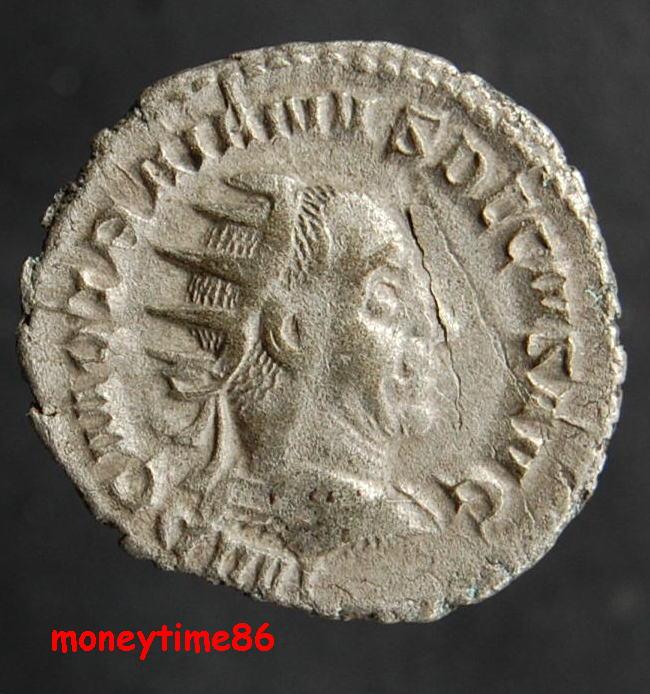 Antoninien de TRAJAN DECE revers DACIA