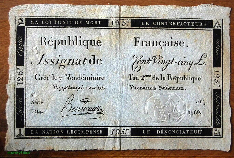 Assignat de 125  livres  du 7 Vendémiaire 1793
