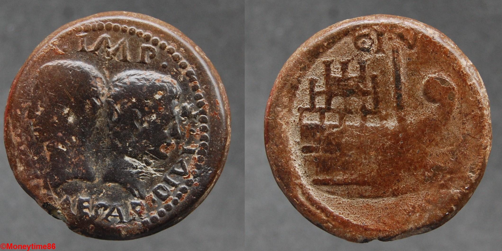 Jules César et Octave, Dupondius de Vienne à la proue de navire