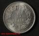 5 francs Lavrillier aluminium 1949 B