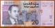 Maroc 20 dirhams  2005 Neuf