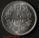 5 francs Lavrillier aluminium 1947